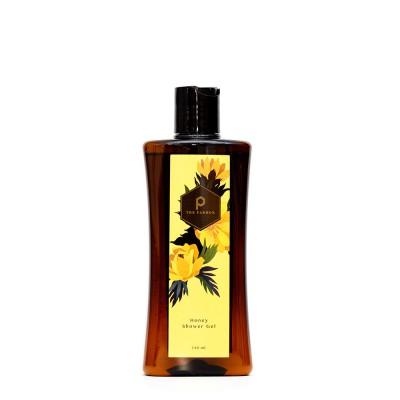 Honey Shower Gel